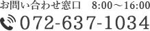 TEL: 072-367-1034