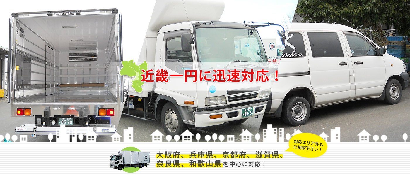 業務繁忙につき物流スタッフ・ドライバー募集 荷物の配送以外にトラックの掃除や荷物の積み下ろしなど色んな作業があります。