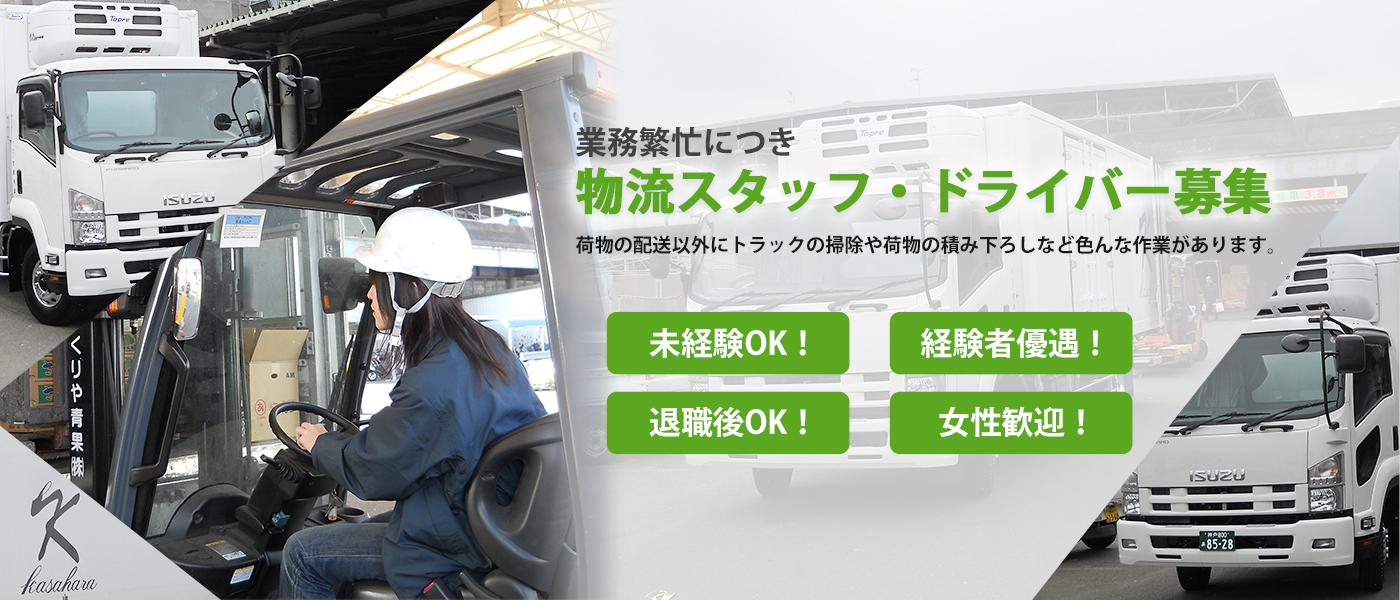 近畿一円に迅速対応!